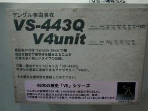 Cp201204_2