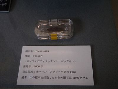 2014042907