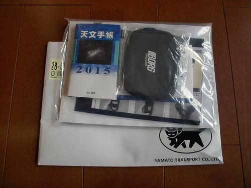 2014borg01