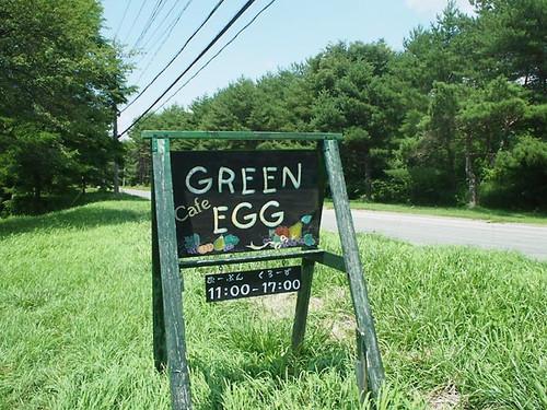 Green_egg01