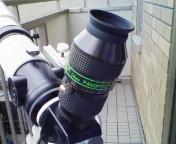 パンオプティック24mm