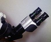 双眼装置の常設