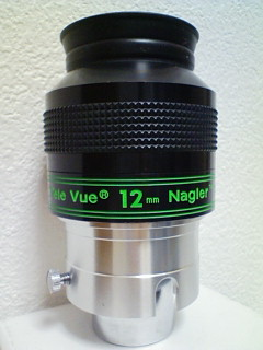 待ち受け画面にナグラーT4-12mm