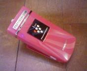モバイル型プラズマクラスター