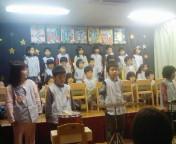 クリスマス会 2010<br />  年